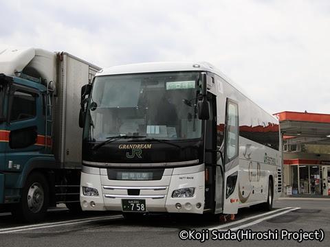 JRバス東北「百万石ドリーム政宗号」 H677-18408 菅生SAにて_01