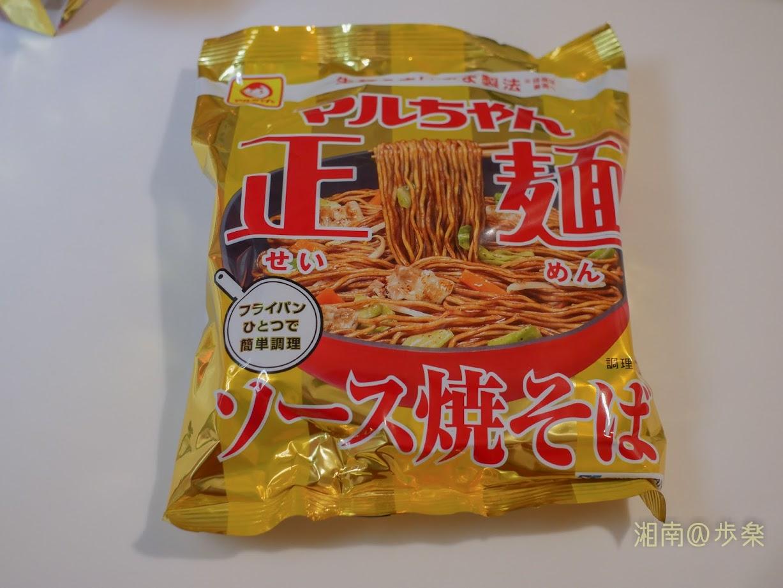 2020年3月16日に【正麺 ソース焼そば】が発売され、何だか定番の焼きそばの予感が・・・