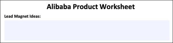 Alibaba Product Worksheet