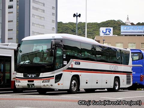 一畑バス「みこと号」 ・836_01