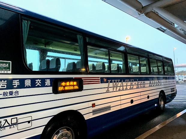 特急バス仕様