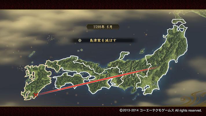 1598年6月 島津家を滅ぼす