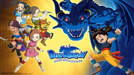 BLUE DRAGON|全話アニメ無料動画まとめ