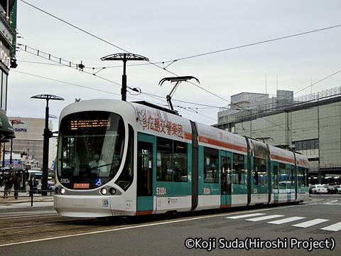 広島電鉄 5100形「Green mover MAX」