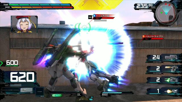 ストライクノワール 格闘CS