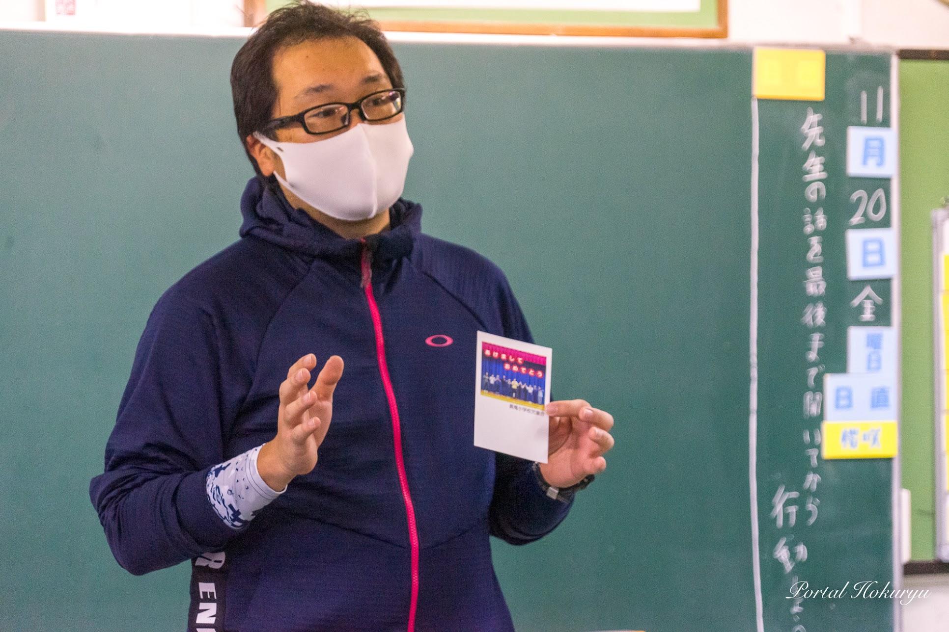 6年生担任・村川恵太先生