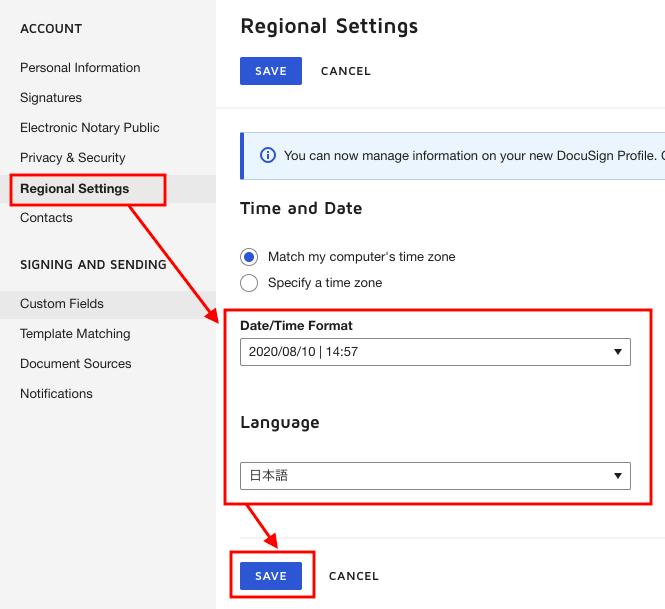 DocuSignの言語と日付表記の設定