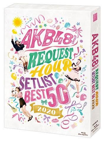 200513 (BDISO) AKB48グループリクエストアワー セットリストベスト50 2020 Blu-ray