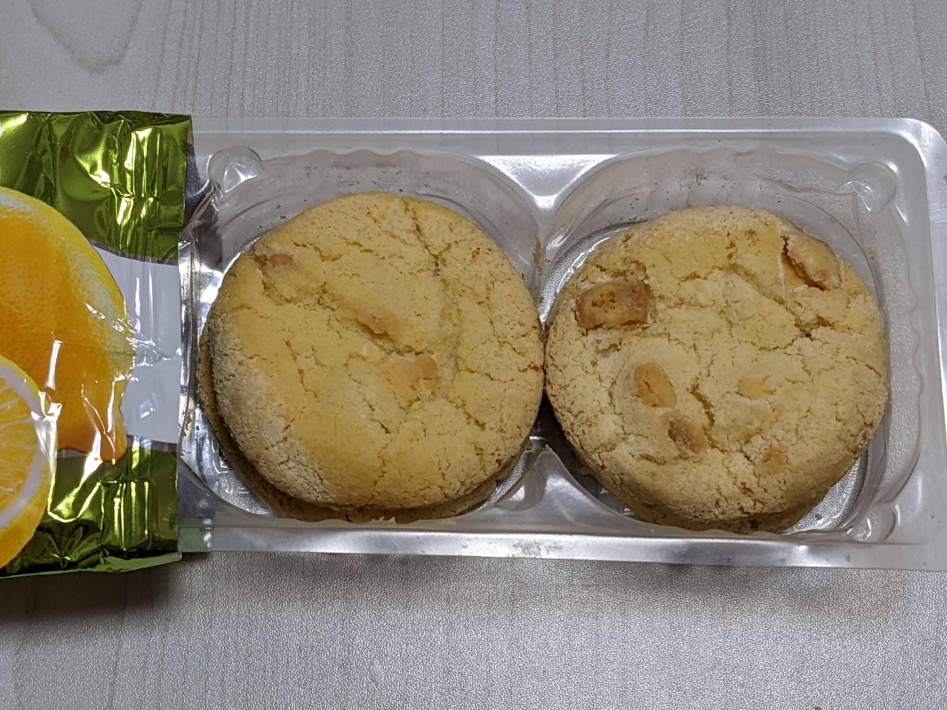 メルバ レモンホワイトチョコレートクッキー