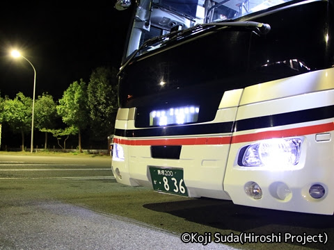 一畑バス「みこと号」 ・836_22 江の川PAにて_03