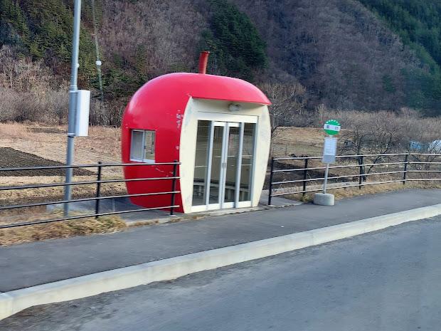 蟇目バス停