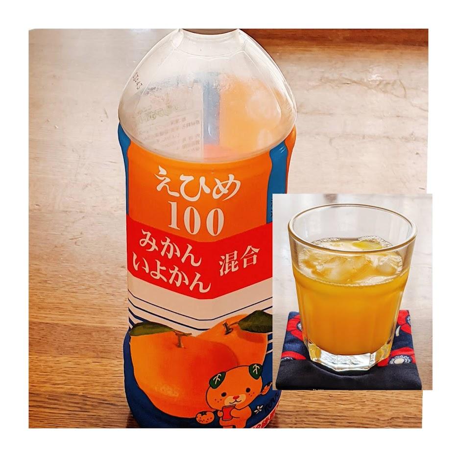 みかんいよかんジュースのボトルの画像と右に小さくコラージュしたグラス入りのジュースの画像