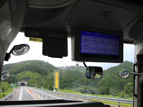 宮崎交通「ひむか号」 ・365 車窓_02