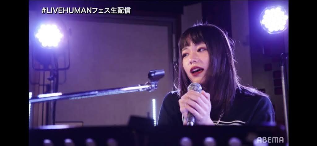 迷悠奈 ( みゆな )線上音樂祭 LIVE HUMAN 2020 驚喜演唱未上架歌曲!