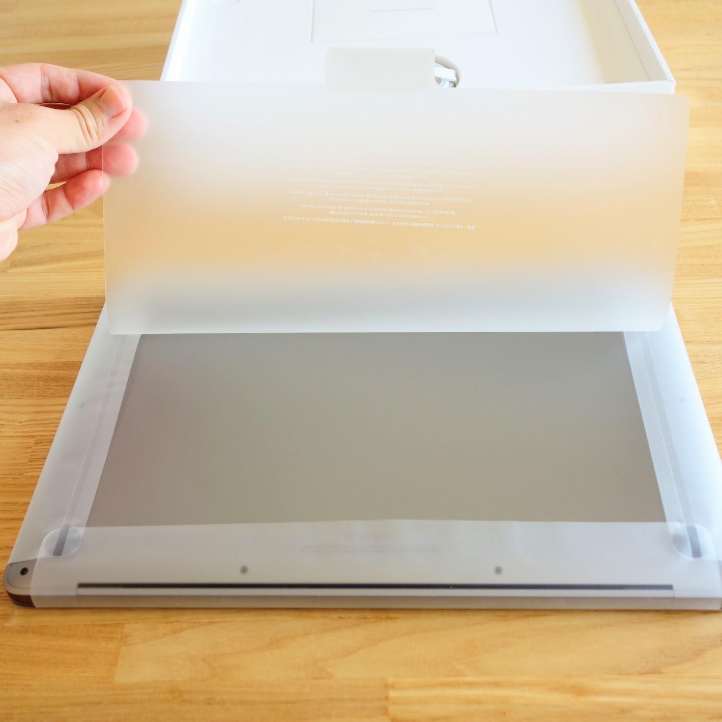 MacBook Air保護フィルム