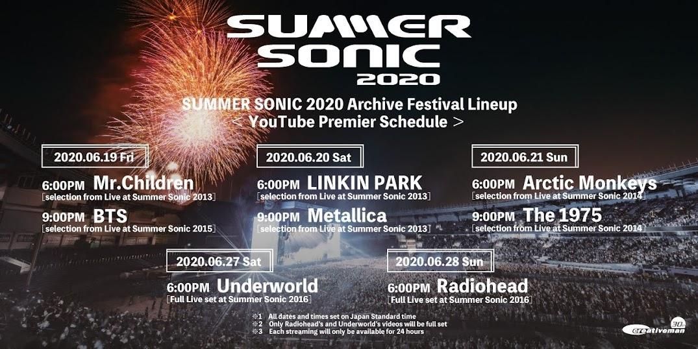 SUMMER SONIC 線上音樂祭!