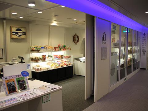 太平洋フェリー 新「きたかみ」 6デッキ ショップコーナー(売店)