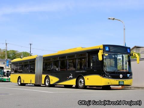 奈良交通 平城 1001(連節バス)
