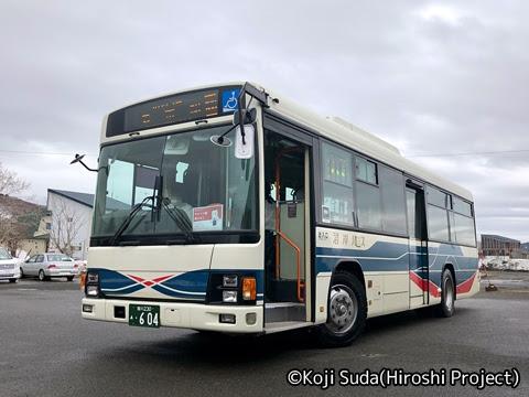 沿岸バス「31 サロベツ線」 ・604