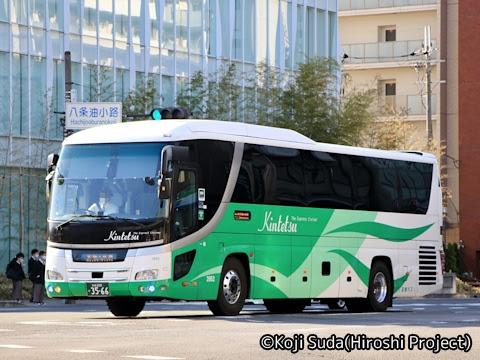 近鉄バス「オランダ号」 2852_201