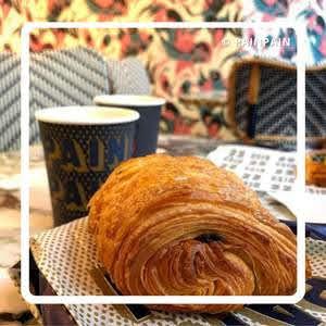パリのパンオショコラ Pain Pain パン・パン