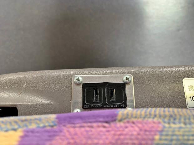 充電用コンセント(補助席なしの通路側席)