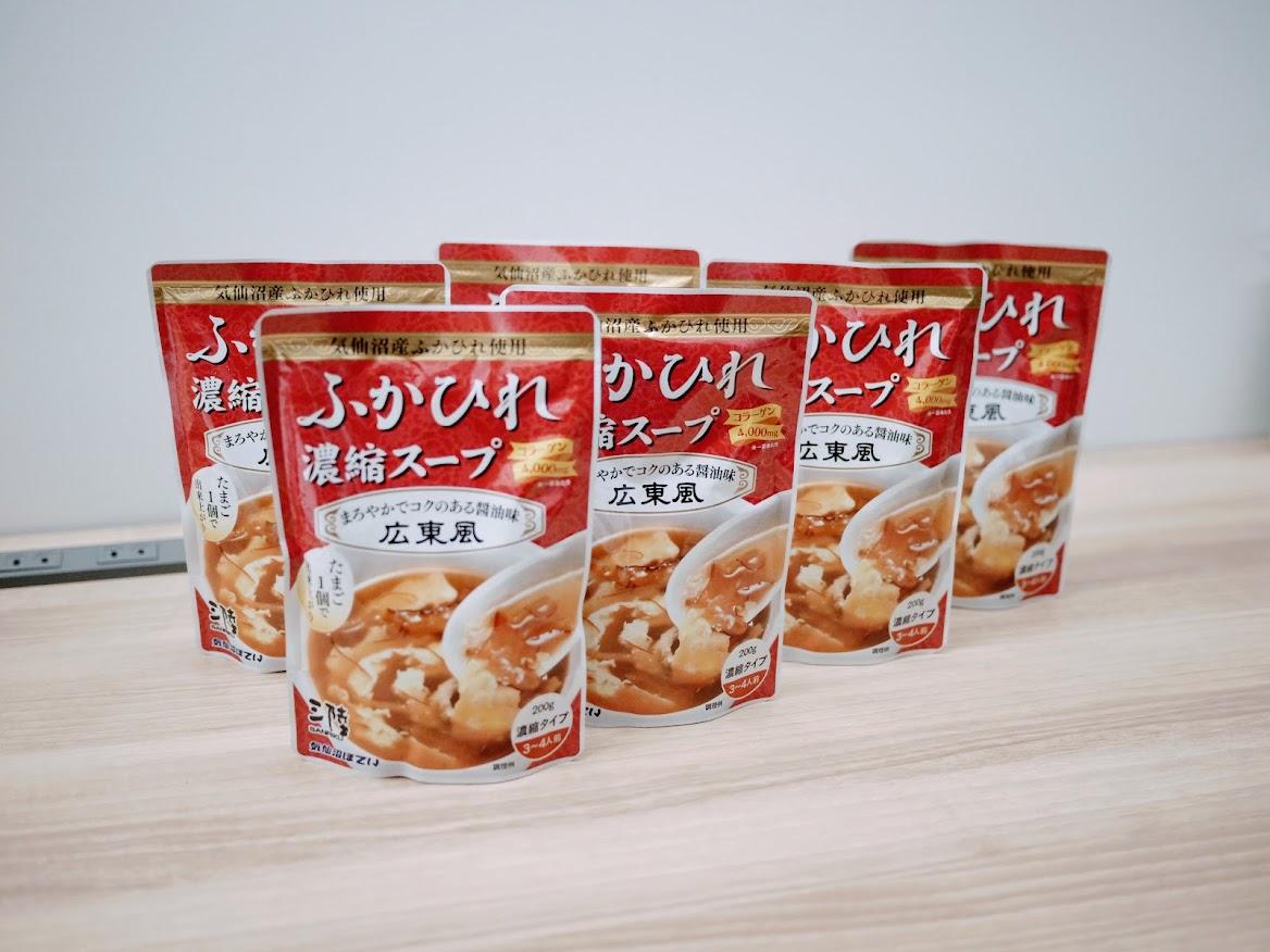 気仙沼産ふかりれスープ6パックセット