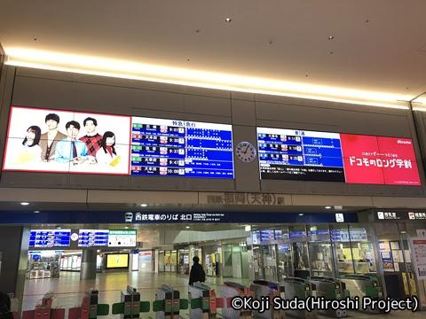 西鉄「THE RAIL KITCHEN CHIKUGO」 西鉄福岡(天神)駅_02