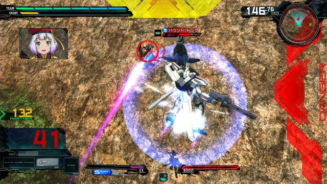 ガンダムX 特殊格闘