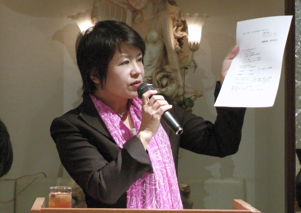 20101111志魂塾@姫井由美子議員