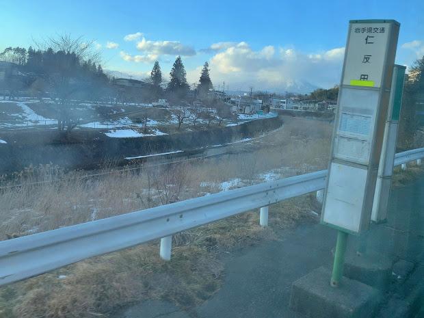 仁反田バス停