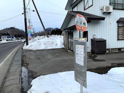 新川尻橋バス停反対側