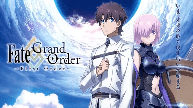 Fate/Grand Order -First Order-|全話アニメ無料動画まとめ