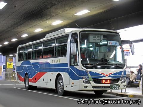 沿岸バス「特急はぼろ号」 ・399 札幌駅前ターミナルにて_01