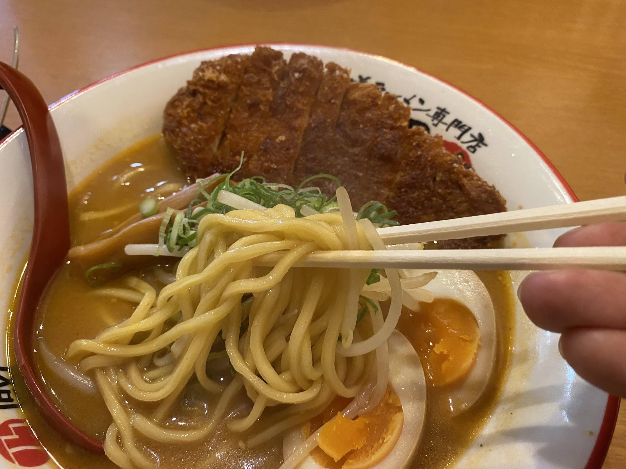 麺屋・國丸 味噌カツラーメンストレート麺