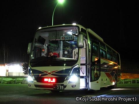 沿岸バス「特急はぼろ号」 ・399 砂川SAにて