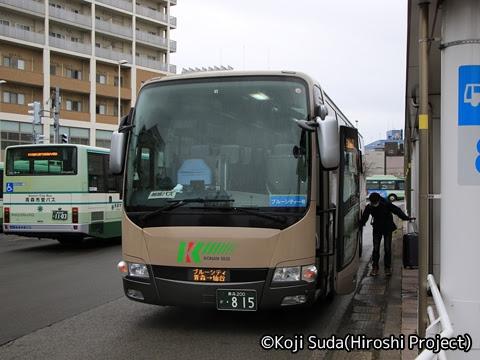 弘南バス「ブルーシティ号」 ・815 青森駅前乗車改札中