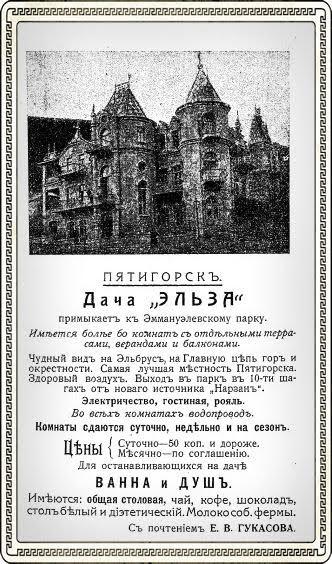 Лето 2020. Кисловодск и окрестности + Домбай.