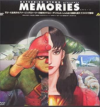 「回憶不是用來逃避的地方!」 大友克洋 《 MEMORIES ( 回憶三部曲 )》第一部解析(有雷)
