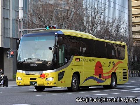 庄内交通「夕陽号」大阪線 ・231_101