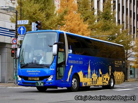 函館バス「高速はこだて号」 ・936