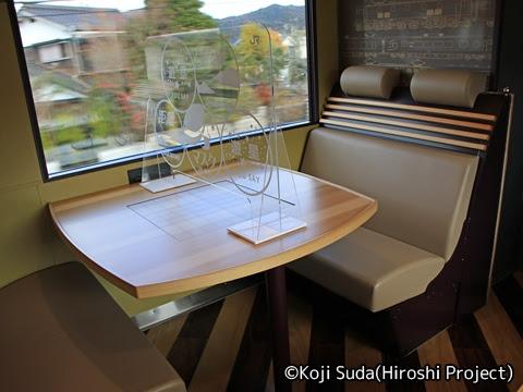 JR西日本 117系「WEST EXPRESS 銀河」 4号車 フリースペース_03