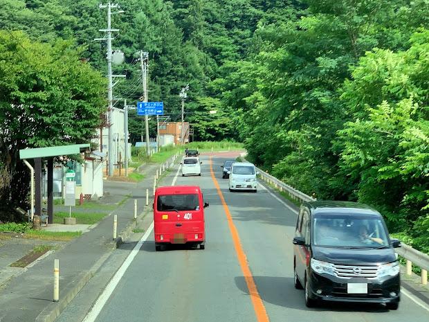 上川井バス停