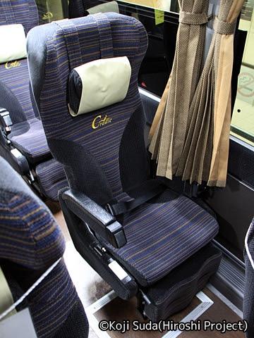 中国JRバス「グラン昼特急広島・大阪号」「グランドリーム広島・大阪号」 2363 シート