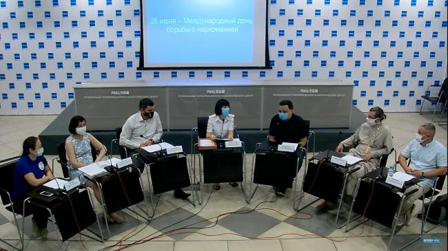 В Волгограде обсудили проблемы наркомании