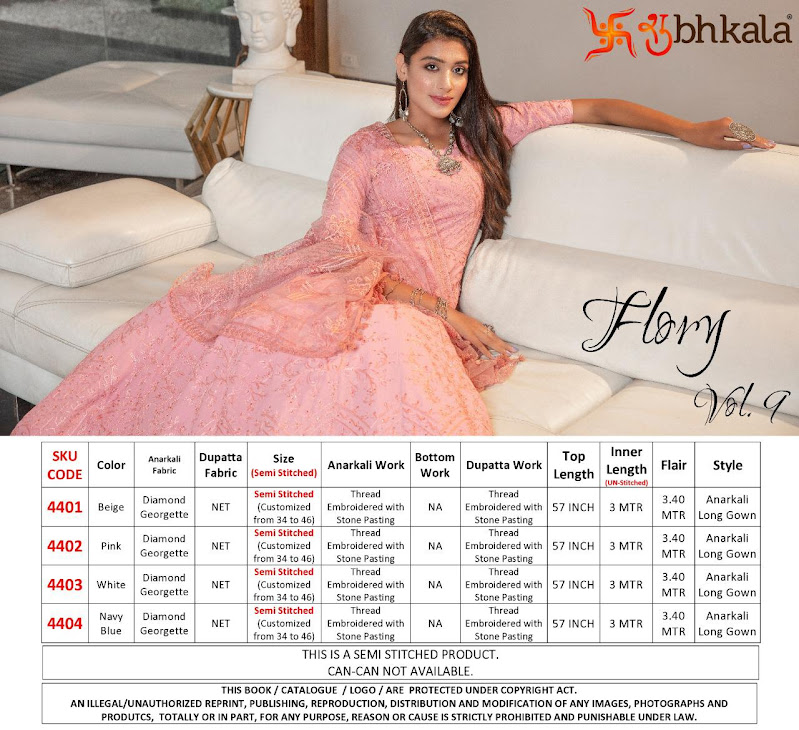 Flory Vol 9 Shubhkala One Piece Dupatta Set Manufacturer Wholesaler