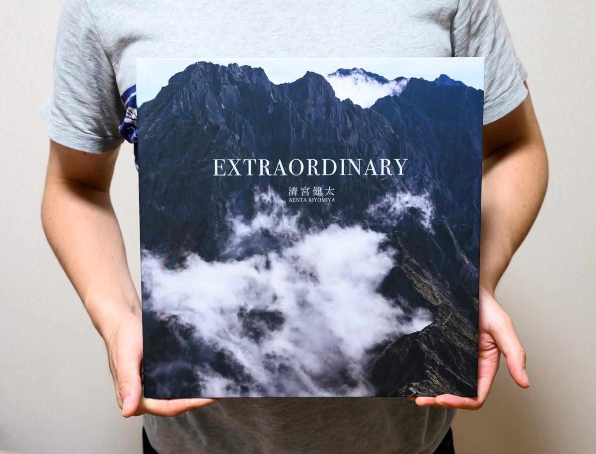 自分の作品を写真集にしたくて、山岳写真集「Extraordinary」をCanonのフォトジュエルで作りました!