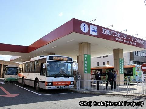 奈良交通「八木新宮線」 ・938 五條BC_01