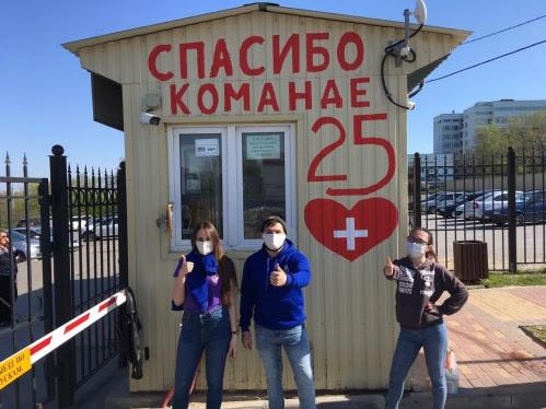 Нацпроект «Культура»: в Волгоградской области развивается волонтёрское движение