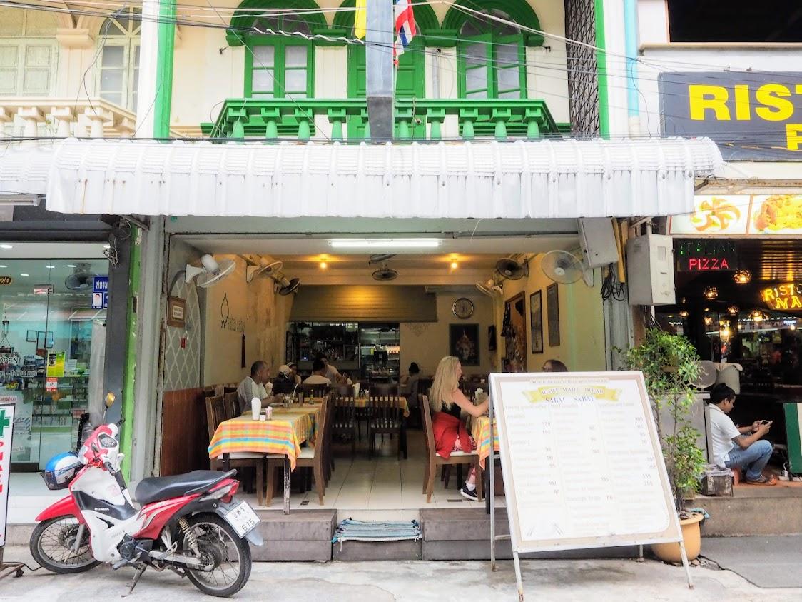 sabai sabai restaurant@patong